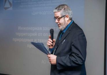 Благодарственное письмо от Международной Ассоциации Фундаментостроителей за активное участие в конференции