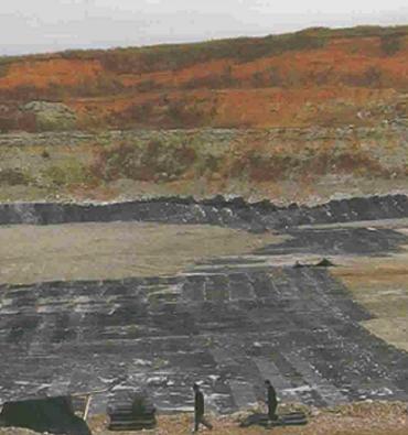 Полигоны твердых бытовых и промышленных отходов