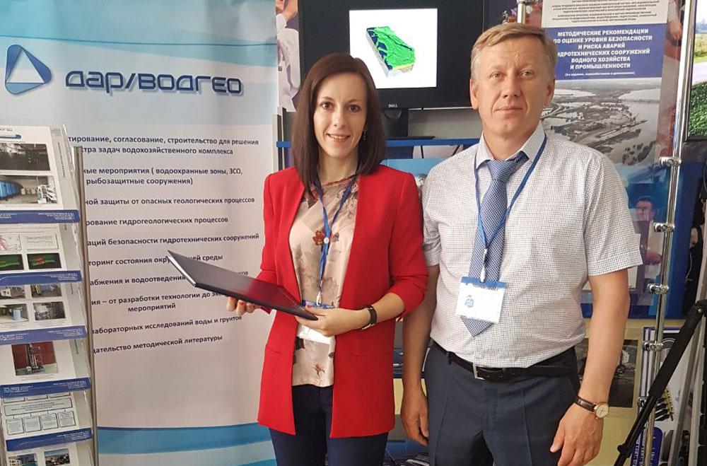 АО «ДАР/ВОДГЕО» приняло участие в Ейском экономическом форуме